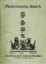 Historisches @ Historiker-News.de | Foto: Cover des ersten Bandes der Monumenta Serica (c) Institut Monumenta Serica.