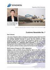 Ost Nachrichten & Osten News | Foto: Songwon überwacht daher ständig die aktuelle Entwicklung, um seine Kunden mit Wissen und Hilfestellungen zu unterstützen.