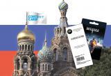Ost Nachrichten & Osten News | Foto: Die ContentCard AG ist Distributor für digitale Produkte und Dienstleistungen.