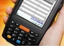Neue Produkte @ Produkt-Neuheiten.Info   Inventur Komplett-Lösung mit Barcode PDA XP20 / XP30