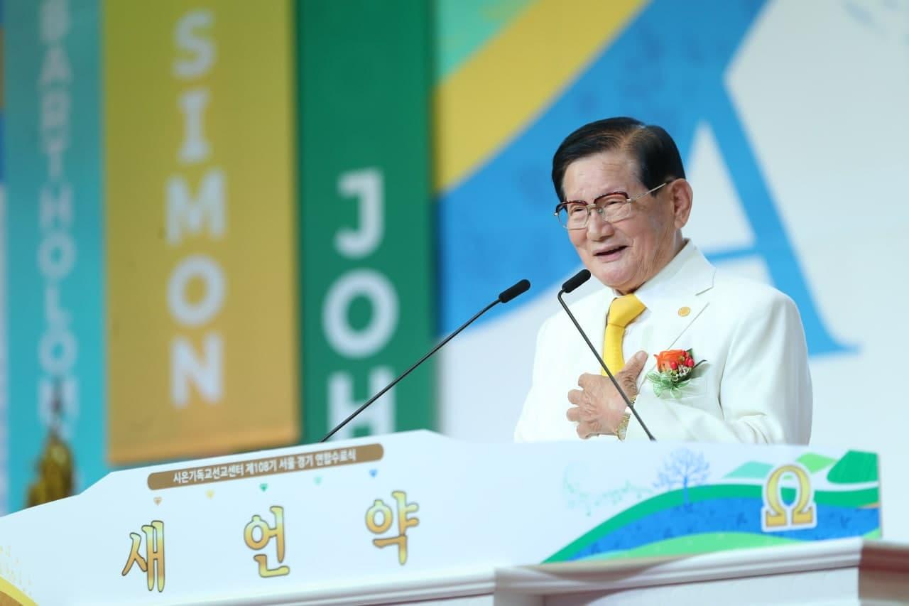 Freie Pressemitteilungen | Vorsitzender Man-hee Lee bei einer Seminarvorstellung
