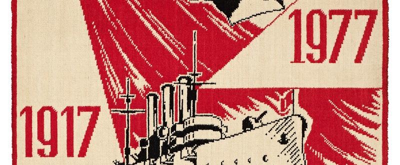 Deutsche-Politik-News.de | Historischer DDR-Wandteppich